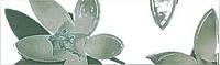 Majolika Nimfea 16 Wandbordüre 200x61 mm